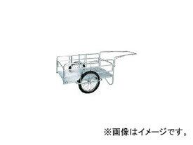 昭和ブリッジ販売/SHOWA-BRIDGE アルミ折畳みリヤカー NS8A1(2394626) JAN:4543820828639