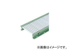 太陽工業/TAIYOKOGYO φ19スチールローラコンベヤ O1912100221000