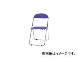 藤沢工業/FUJISAWA TOKIO パイプ椅子 シリンダ機能付 スチールメッキパイプ 青 CF100M B(2417910) JAN:4942646010738