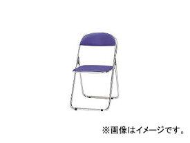 藤沢工業/FUJISAWA TOKIO パイプ椅子 シリンダ機能付 スチールパイプ 青 CF300M B(2417936) JAN:4942646010776