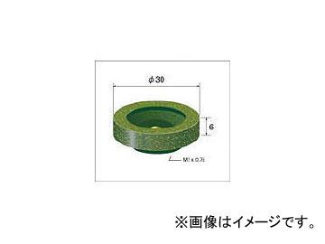 ナカニシ カップゴム砥石アソートS 12本入 64859(4774094)