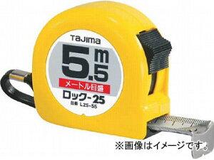 タジマ ロックコンベ7.5M L25-75BL(3101142) JAN:4975364010544