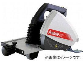 アサダ ビーバーSAW V1000 EX1000(7597002)