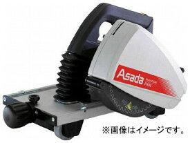 アサダ ビーバーSAW P400 EX400(7597029)