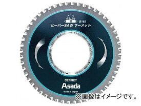 アサダ ビーバーSAW 超硬B150P EX7010489(7605251)