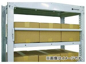 トラスコ中山 TUG型オプション重量荷物用回転式落下防止装置間口1800mm用 TUG-RD6W(7561059)