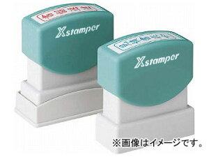 シヤチハタ XスタンパーB型赤 処理済 ヨコ XBN-104H2(7710054)