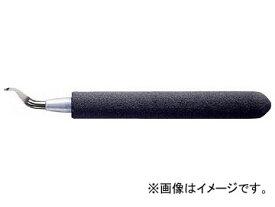 NOGA ミニ精密バリ取りツール FT10001(8187070)