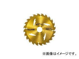 タジマ タジマチップソー 充電丸鋸用 125-24P TC-JM12524(8134862)