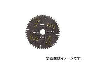 タジマ タジマチップソー 高耐久FS 造作用 145-52P TC-KFZ14552(8134867)