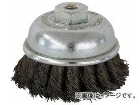 トラスコ中山 電動工具用ツイストカップブラシ φ75 鋼線0.35 TCB-75A(8277134)