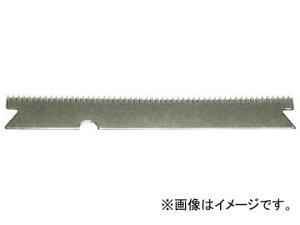 トラスコ中山 テープカッター クランプタイプ 専用替刃 TTC-5010K(8191284) 入数:1個(10枚)