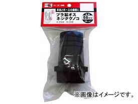 工進 プラ製オスネジタケノコ50mm PA-044(7973977)