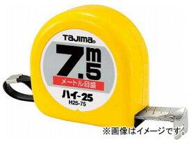 タジマ ハイ-25 7.5m メートル目盛 ブリスター H25-75BL(7814241)