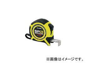 タジマ スパコンロック 25-55 メートル目盛り SPL25-55BL(8134798)