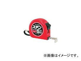 タジマ ステンロック-22 5.5m/メートル目盛/ブリスター SL22-55BL(8134636)