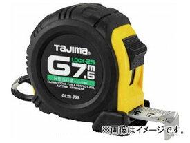 タジマ Gロック-25 7.5m/尺相当目盛付/ブリスター GL25-75SBL(8134347)