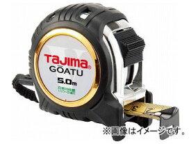 タジマ 剛厚Gロック25 5.0m/尺 GAGL2550S(8134889)