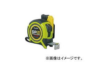 タジマ セフコンベスパコンロック マグ爪25-55 SFSPLM25-55BL(8134797)
