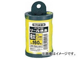 タジマ パーフェクト リール水糸蛍光イエロー/極太 PRM-L160Y(8134598)
