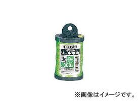 タジマ パーフェクト リール水糸蛍光グリーン/太 PRM-M300G(8134599)
