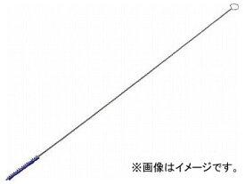 トラスコ中山 小径パイプブラシ ロングタイプ 5mm HACCP対応 グリーン TLPB-5-GN(8191592)