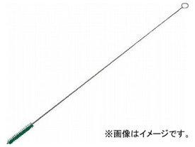 トラスコ中山 小径パイプブラシ ロングタイプ 8mm HACCP対応 ブルー TLPB-8-B(8191593)