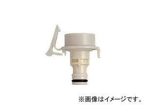 タカギ 洗濯機用蛇口ニップル GWA44(7929226)