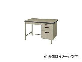 トヨスチール 片袖デスク(旧JISタイプ) 100G-851N(7870710)
