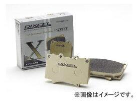 ディクセル X type ブレーキパッド リア ミツビシ ギャラン フォルティス