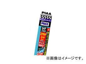 ピア/PIAA PIAA製ワイパー用替ゴム エクセルコート リヤ 350mm EXR35 ニッサン/日産/NISSAN サニールキノ S-RV サファリ スカイラインクロスオーバー