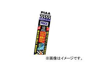 ピア/PIAA 純正樹脂製ワイパー専用替えゴム フィッティングマスター 超強力シリコート リヤ 350mm SUD350 ニッサン スカイラインクロスオーバー セレナ ピノ