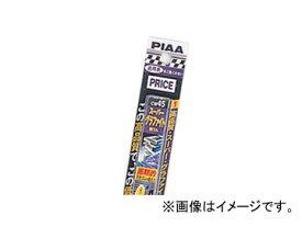 ピア/PIAA PIAA製ワイパー用替ゴム スーパーグラファイト 助手席側 430mm WGR43 ニッサン/日産/NISSAN エルグランド スカイラインクーペ