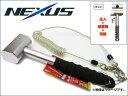 ネクサス/NEXUS 足場ハンマー SK-NH-01 落下防止の安全ロープ付