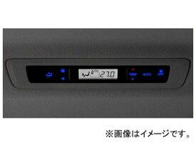 ギャラクス インジケータLEDカラーチェンジシステム リアエアコンパネル ブルー LC-NV8-RB JAN:4560313966258 トヨタ 80ノア/ヴォクシー/エスクァイア