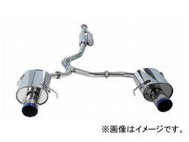 HKS マフラー Super Turbo Muffler スバル レガシィB4