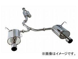 HKS マフラー Super Turbo Muffler 31029-AF009 スバル レヴォーグ VMG FA20(TURBO) 2014年06月〜