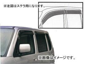 サイドバイザー T160-1 トヨタ シエンタ NSP/NHP/NCP170/175G 2015年07月〜