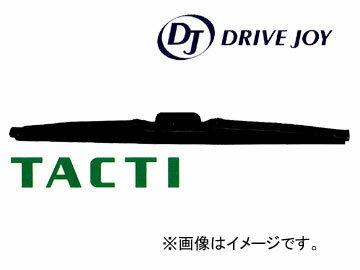 トヨタ/タクティー ウインターブレード 運転席側 450mm V98NU-45W2 ダイハツ/DAIHATSU アトレー アトレー7 アプローズ ストーリア ハイゼット バン/カーゴ