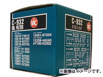VIC/ビック オイルフィルター C-306 マツダ/MAZDA J100 MPV タイタン タイタンダッシュ フリーダ