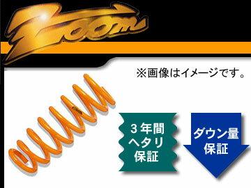 zoom ズーム 200kgf mm^2 ダウンフォース 1台分 三菱 ミツビシ MITSUBISHI プラウディア S33A 8A80 H11 9〜13 5 4.5L