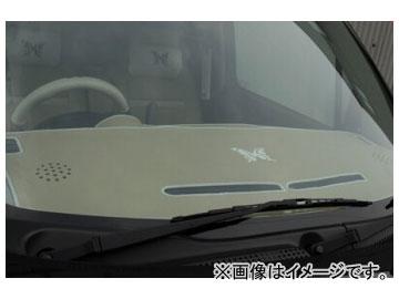 バタフライシステム ラグジュアリー ダッシュマット ニッサン セレナ C26系 後期 2008年01月〜