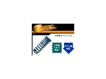 zoom ズーム 200kgf mm^2 スーパーダウンフォースC 1台分 三菱 ミツビシ MITSUBISHI プラウディア S33A 8A80 H11 9〜13 5 4.5L