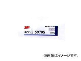 マツダ/MAZDA 住友スリーエム 塗装仕上げ剤 3M コンパウンドエフ・1(5970S) 300g K300 W0 471Y