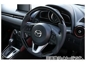 ケンスタイル オリジナルステアリング ピアノブラック/レザーコンビ ステッチカラー:レッドステッチ,シルバーステッチ マツダ CX-3 DK