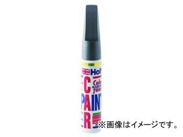 ホルツ/Holts カラータッチ トヨタ車用 1C6 ダークグレーマイカメタリック MH32098 JAN:4978955320985