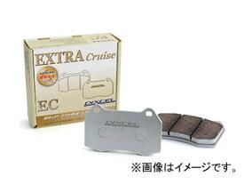 ディクセル EXTRA Cruise ブレーキパッド フロント ホンダ フリード