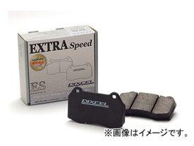 ディクセル EXTRA Speed ブレーキパッド フロント ホンダ フリード