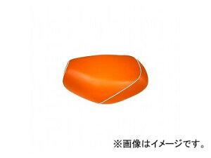 2輪 グロンドマン 国産シートカバー オレンジ/白パイピング(張替) GH5571C140P20 JAN:4573317772978 ホンダ ハンターカブ(CT110) 110cc