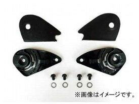 2輪 TNK工業 Vita(ヴィータ) VJ-5用シールドベースセット JAN:4984679807381
